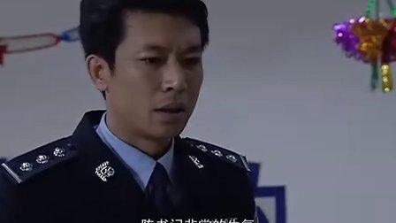 铁骨芳心 13 [忠魂] [女公安局长]