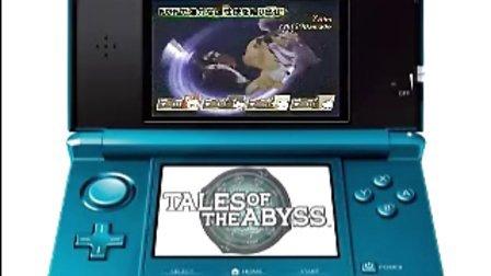 【ACG字幕组】《深渊传说3DS》PV 中文字幕版