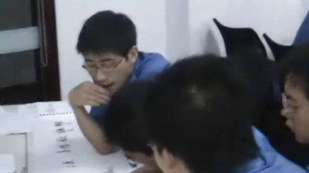 质量培训网质量专家金舟军中铁建康远新材料公司5S培训视频