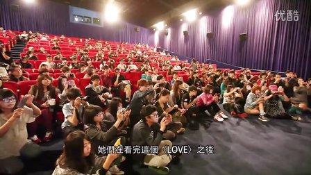 《爱 LOVE》高雄台中映后座谈:钮承泽、陈意涵、郭采洁 (1)