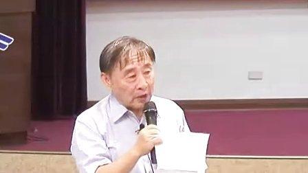 台湾清华大学公开课程03史前時代─考古與傳說.&.古典時代─夏、商、周(一)