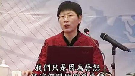 第一届企业家论坛中国传统文化与企业经营6