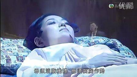 05.昏迷背后(阮兆祥 COS 万梓良 at <流氓大亨>插曲<婚纱背后>)