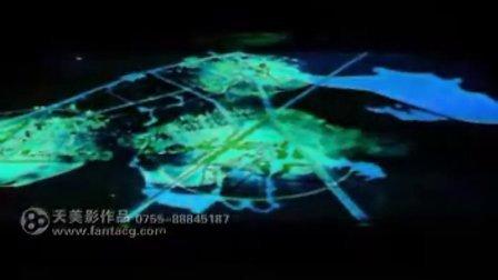 互动投影电子沙盘系统制作(天美影作品)