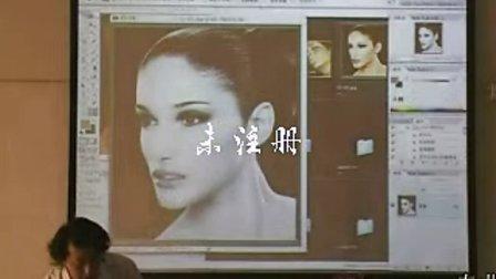 李涛PS基础教程21