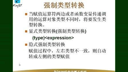 宋老师 手把手教你学单片机C语言 视频教程-014(IIC深入学习)