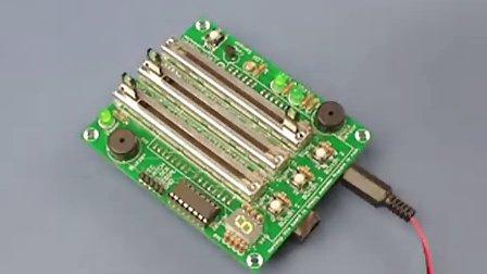 Arduino硬件模块——丹杰模块