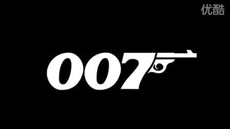 007电影系列 James Bond 主题乐