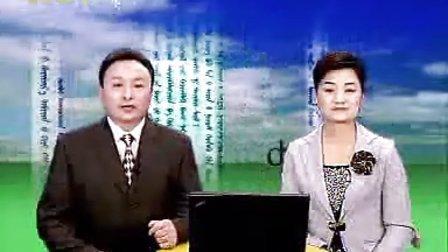 蒙古语标准音_第100课收购牲畜