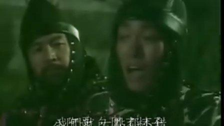 满清十三皇朝之康熙 第17集
