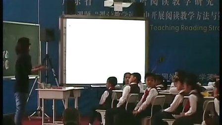 荔园外国语小学胡丽华三年级阅读活动课