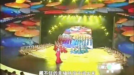 易秒英《把幸福唱出来》(中国金鹰电视艺术节开幕式).rmvb