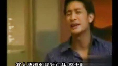 Pong 《邻居密友》中文字幕第一集(上)