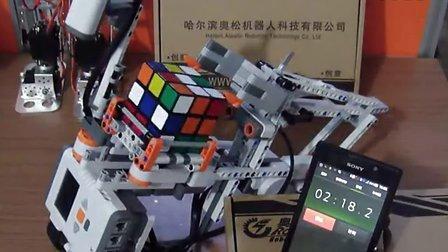 乐高8547机器人快速解三阶魔方