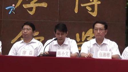 广东省电子职业技术学校2009-2010年学年度表彰大会