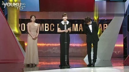 20101230 MBC Award Received Speech (longer ver.)