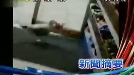 2007 ATV 亚洲早晨 Ending