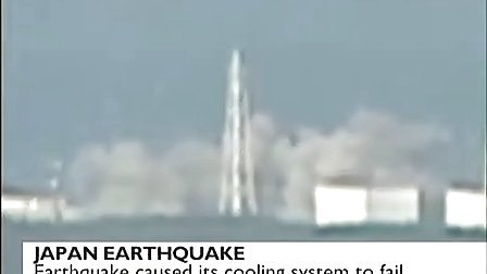 日本大地震!2011-3-12福岛核电站下午发生大