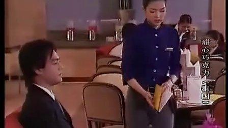 甜心巧克力01
