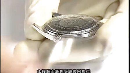 机械手表、石英手表、机械钟表维修技术2010