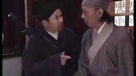 母夜叉孙二娘-第9集