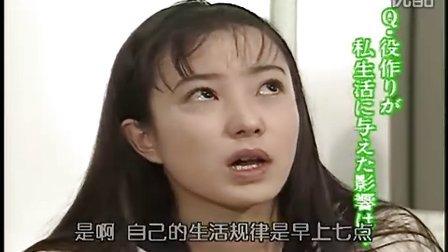 【Miho访谈】菅野美穗主演日剧《蜥蜴女孩》的采访