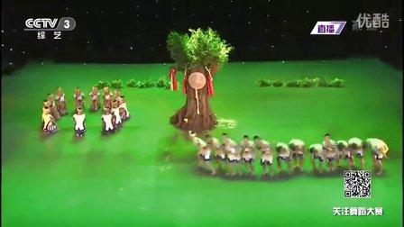 第七届全国电视舞蹈大赛(2)- 群文·群舞 订购高清www.hfz2013.com