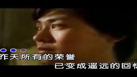 刘欢经典《从头再来》
