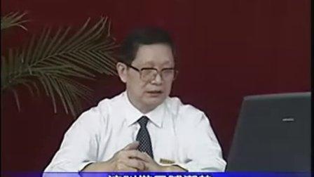 07《中医诊断学》问寒热(二)