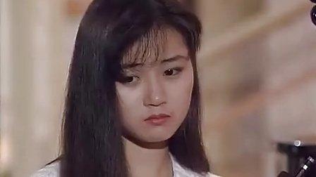 《大提琴与点三八》(万绮雯版)(1991)