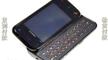 基亚N97手机诺基亚n97图片台版诺基亚n97mini