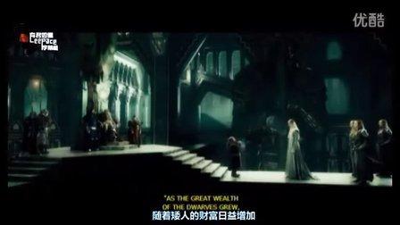【霍比特人1:意外之旅 加长版】瑟兰迪尔部分剪辑