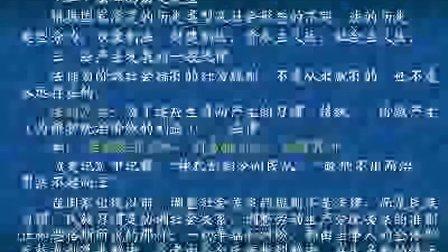 法律基础24讲(哈尔滨工业大学)