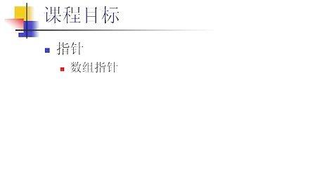 管理工作区[www.zhcd.com.cn]界面操作G07
