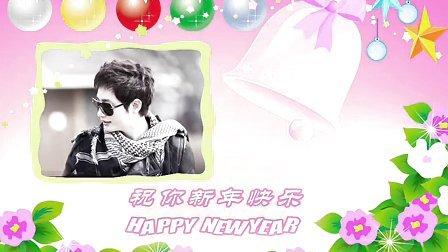 朴施厚新年图片