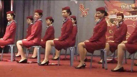 礼仪表演 12级空乘空港礼仪队