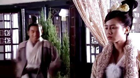 聊斋奇女子之辛十四娘08(高清)