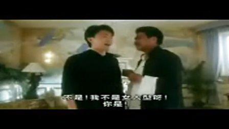 赌侠2之上海滩赌圣 [国语高清].3gp