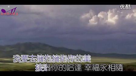 草原醉   演唱:乌兰图雅_高清