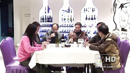 Salute 干杯!第66期 环法主题品酒系列之勃艮第黑比诺(Pinot Noir) 上半部分
