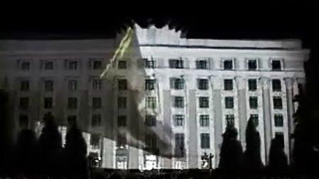 2010超神奇的3D灯光效果表演