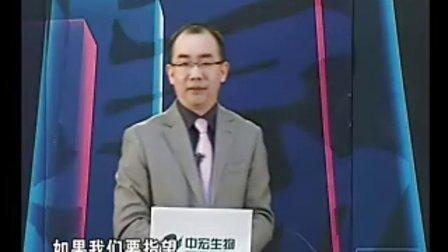 赢家大讲堂-铁军式营销3--陈震_[华商管理丁丁15060678011]标清