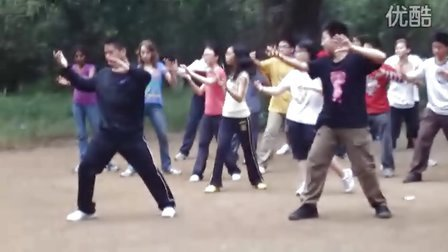 Henry's teaching Kung fu for students