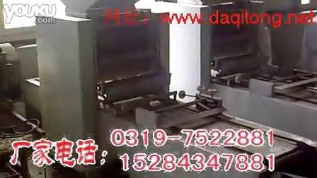桃酥机 桃酥饼干机 自动桃酥机 小型桃酥机