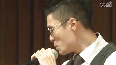 澳門之歌暨大賽區決賽-Rainism-林俊龍 聯合攝制:影視制作部FreeDream