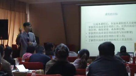 质量专家金舟军上海供应商质量管理培训视频