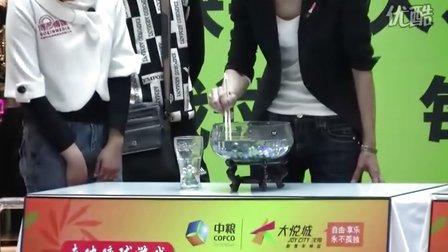 沈阳中街大悦城 国庆七天乐 游戏过关赠券