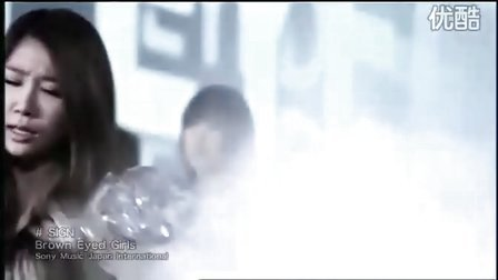 【OC】[MV] Brown Eyed Girls_Sign 日文版