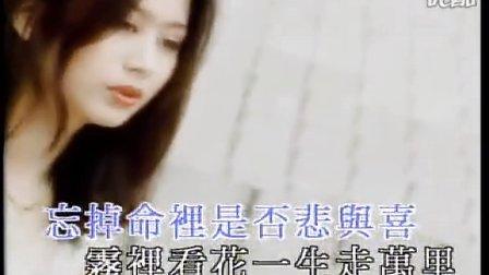 beyond农民 ★BEYOND★怀念黄家驹歌迷會YY频道ID:331962