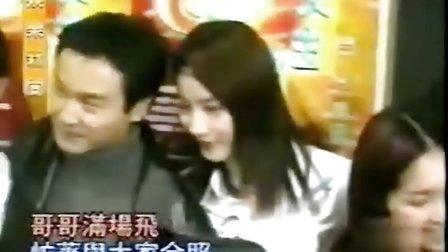 张国荣出席99年十大中文庆功宴B(国语)